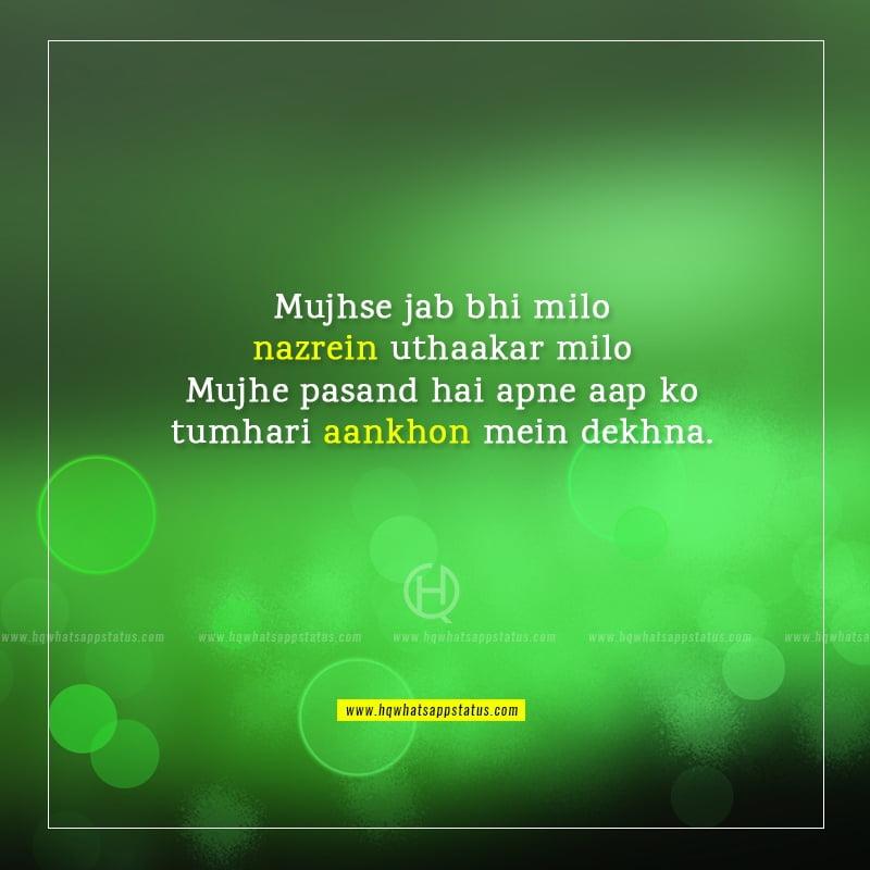 two lines shayari on eyes hindi font