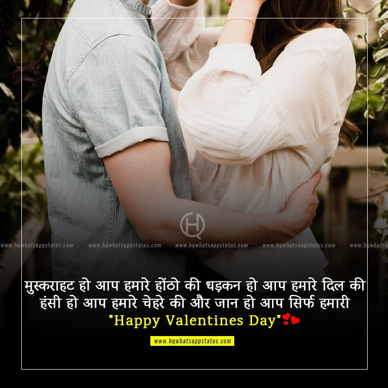 valentine day couple images
