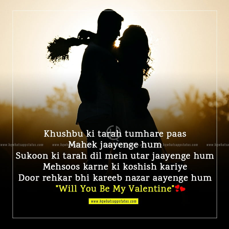 valentine day images with quotes for husband