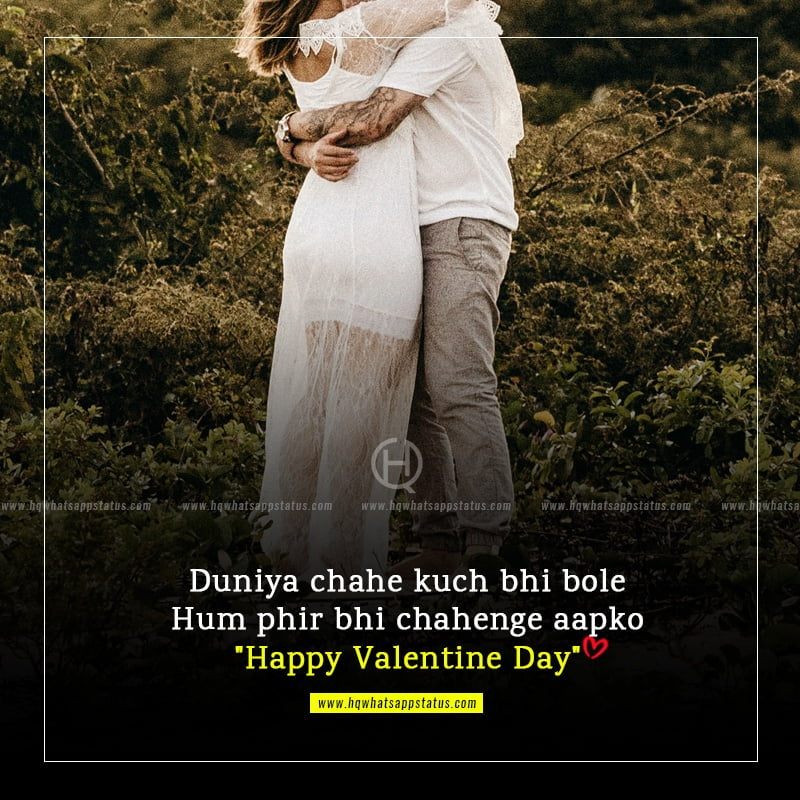 valentine day wishes for hubby