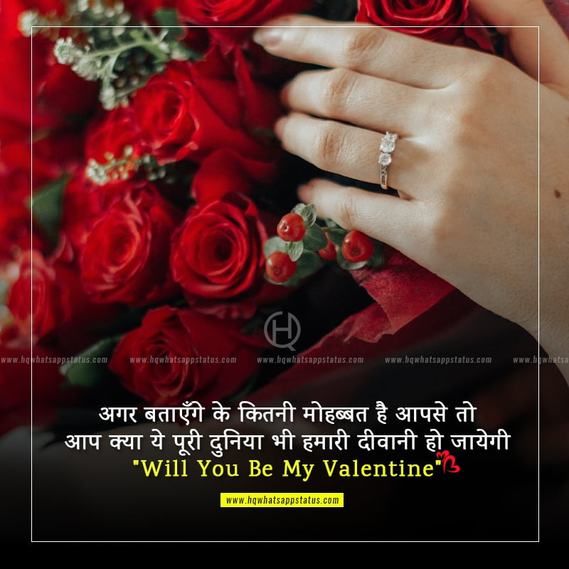 valentine day wishes for husband