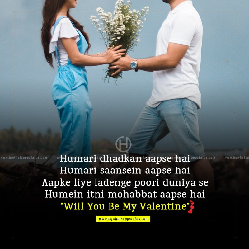 valentine day wishes for wife