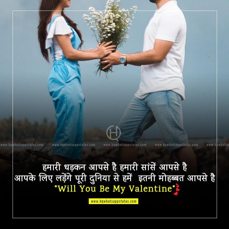 valentine day wishes to wife