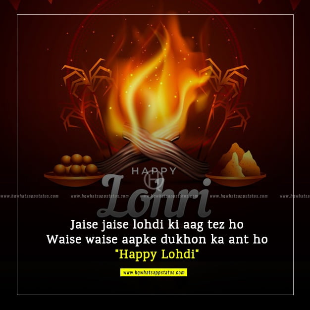 wishes for lohri