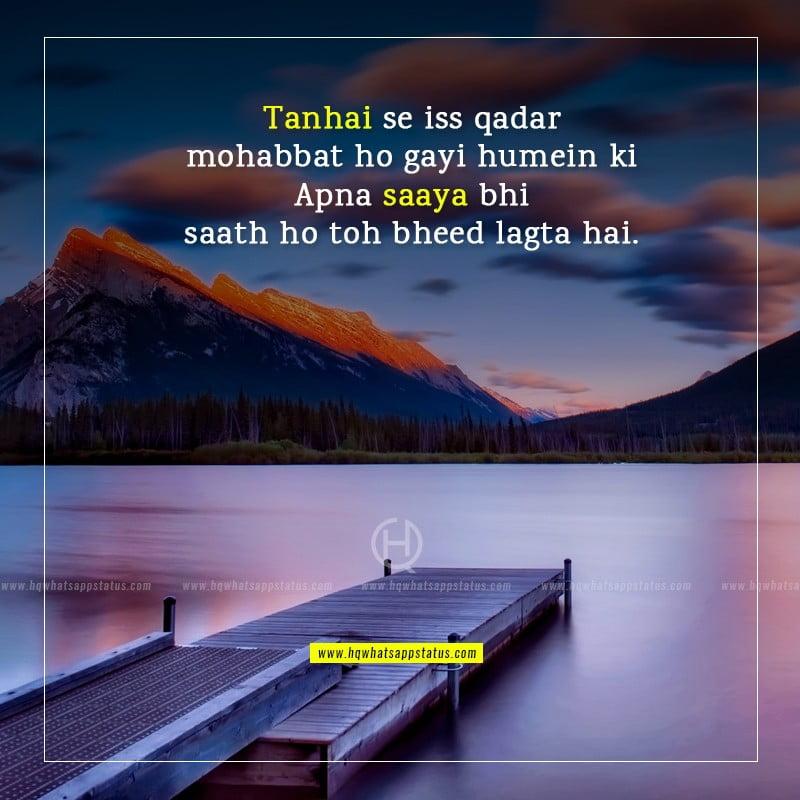 zindagi tanhai shayari
