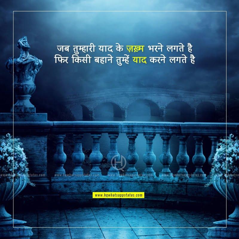 2 line yaad shayari in hindi