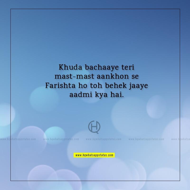 2 lines urdu poetry about eyes