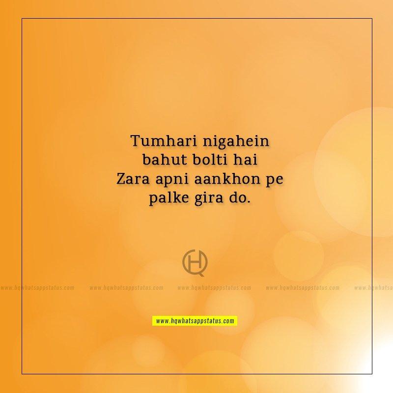 aankhen beautiful poetry