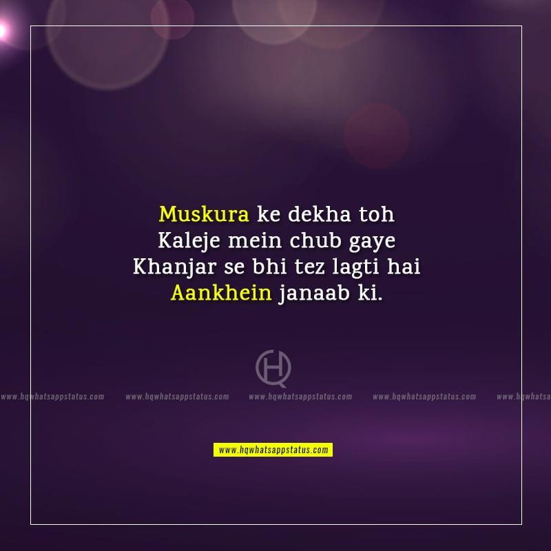 aankhen poetry facebook