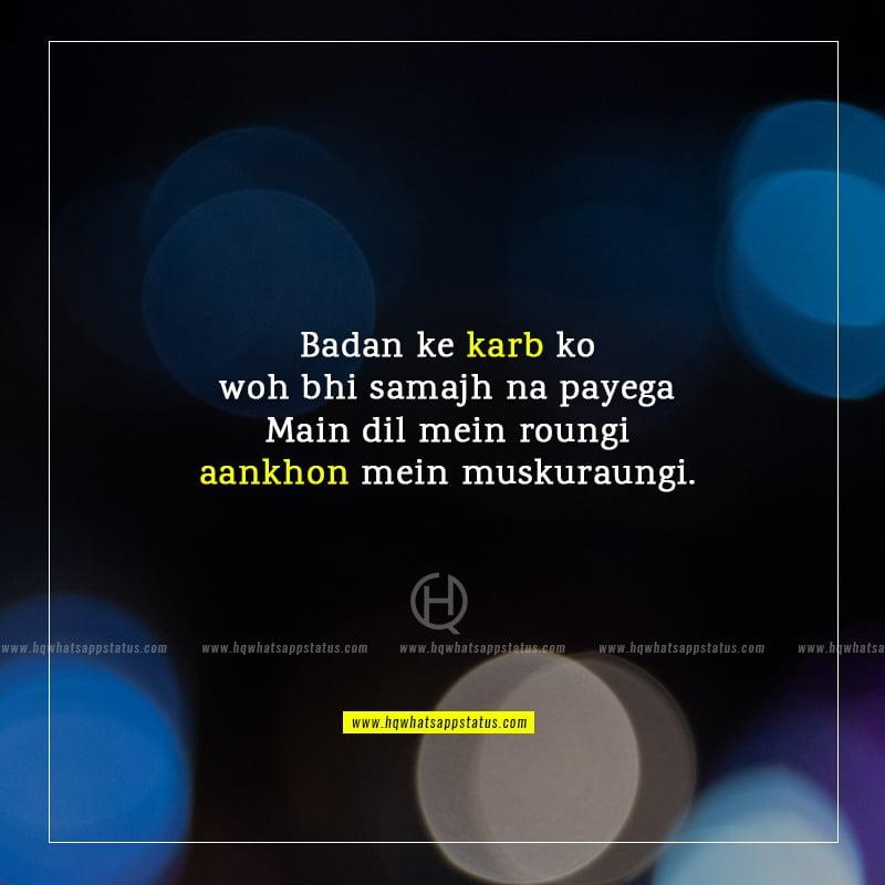 aankhen romantic poetry
