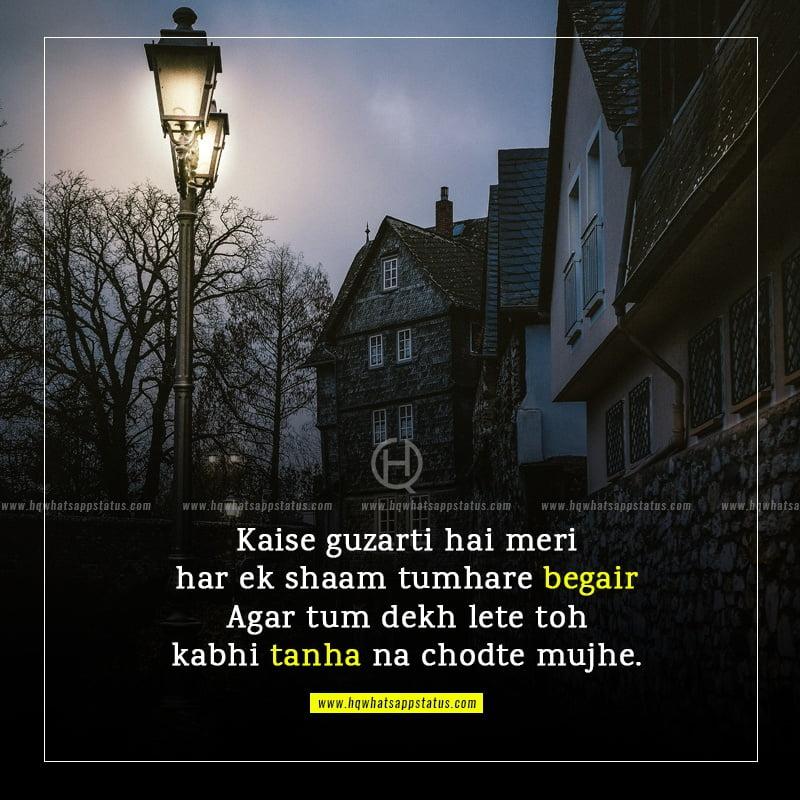 aisi hai tanhai poetry