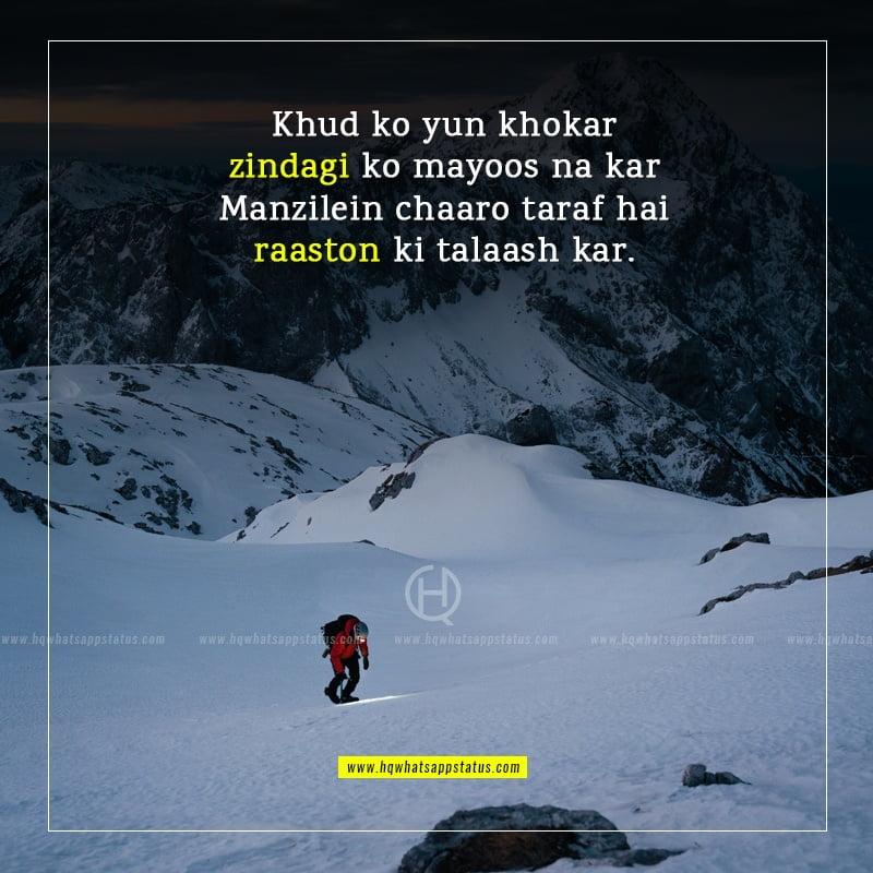 allama iqbal motivational shayari in hindi