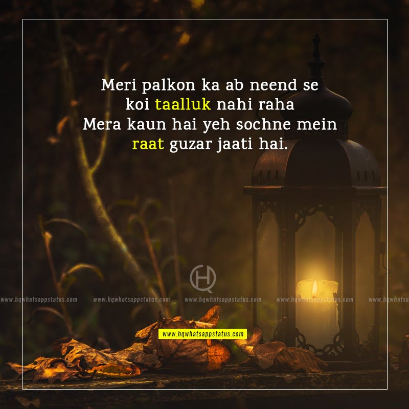 alone life poetry