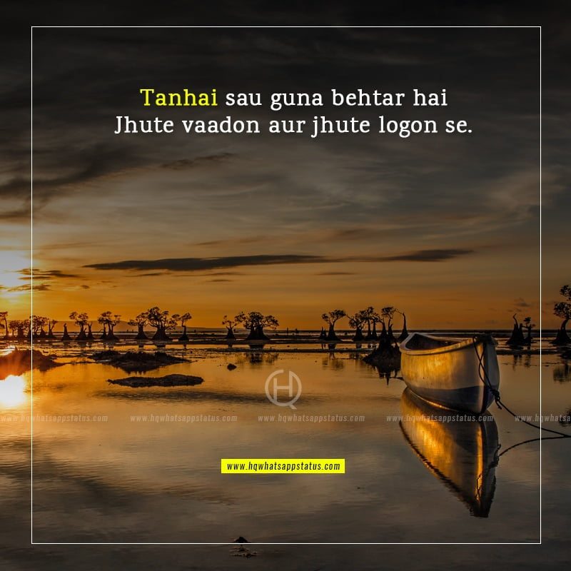 alone pic poetry