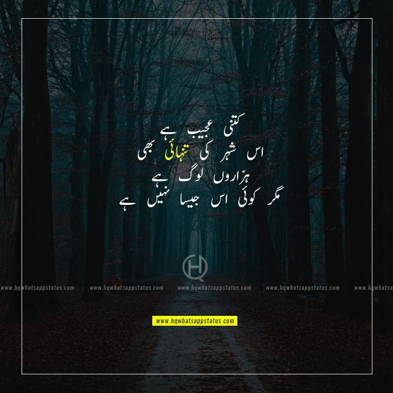 alone poetry