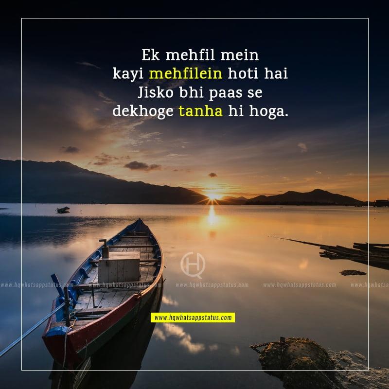 alone sad poetry in urdu
