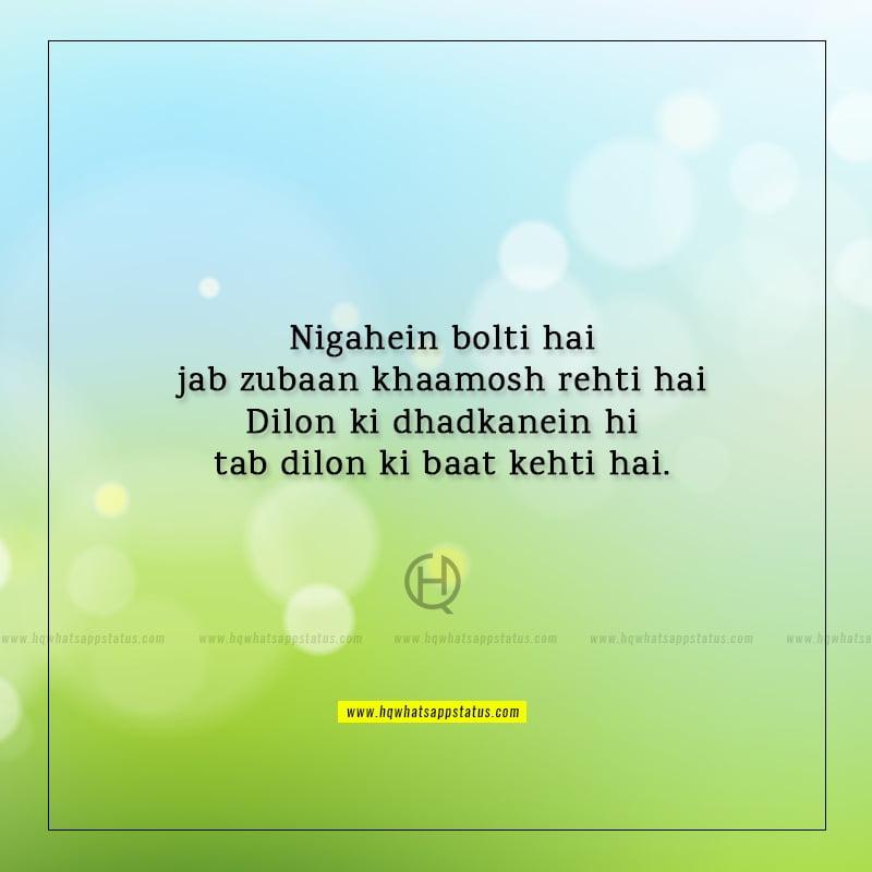 ankhain poetry 2 line