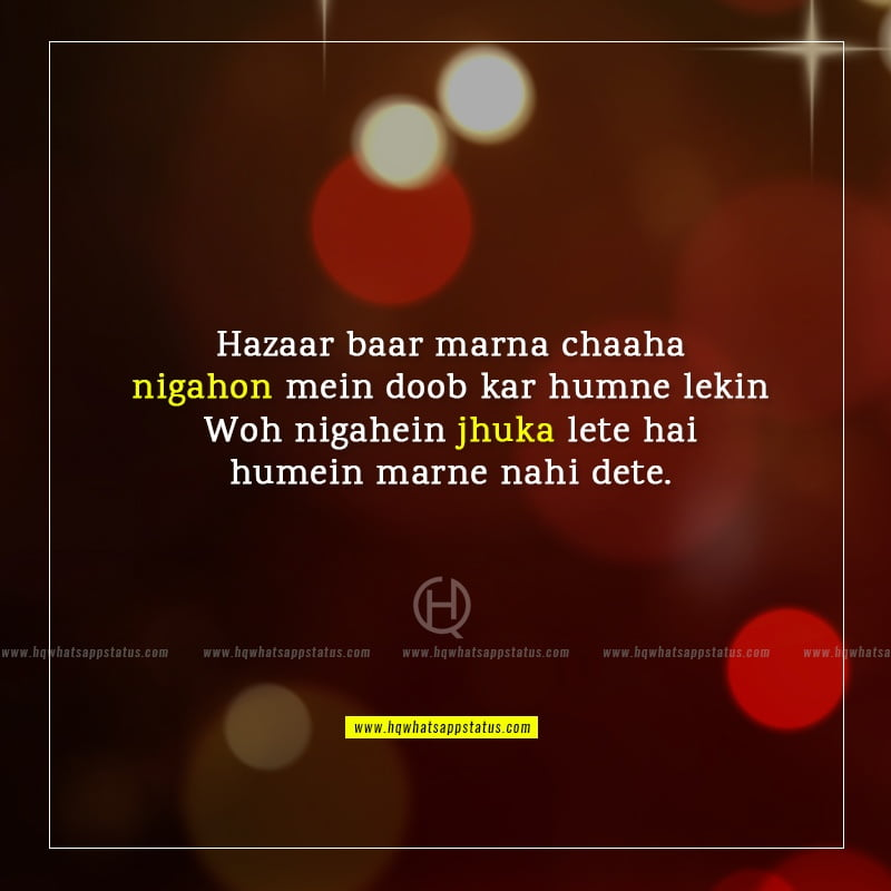 ankhain poetry sms