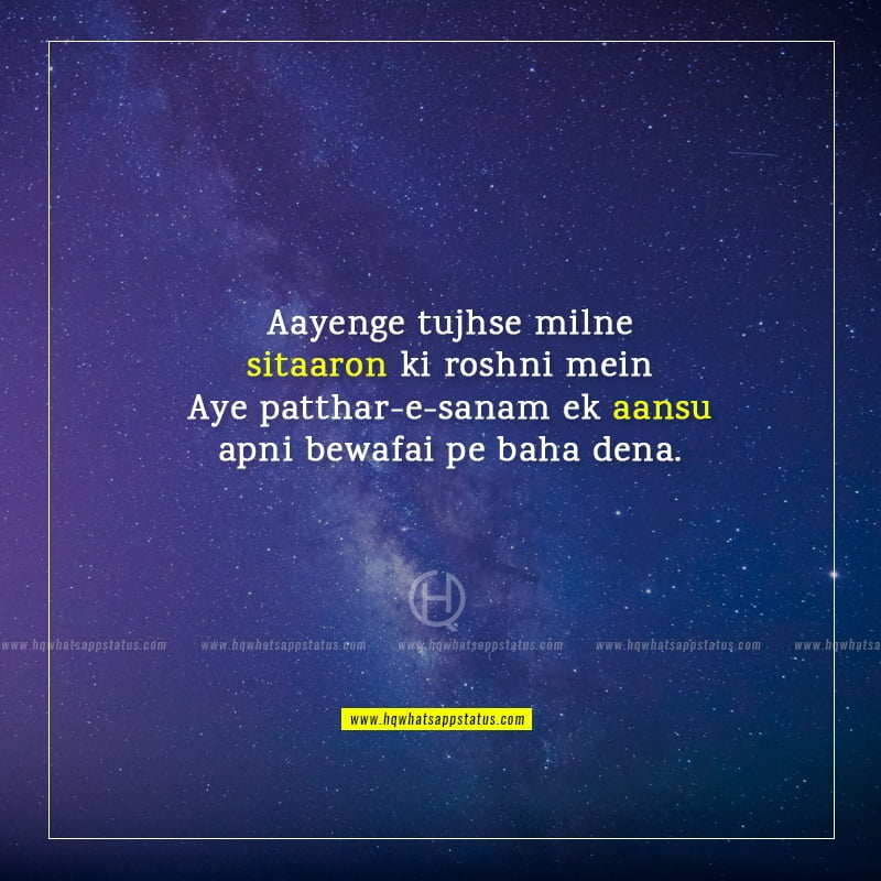 ansoo poetry 2 lines
