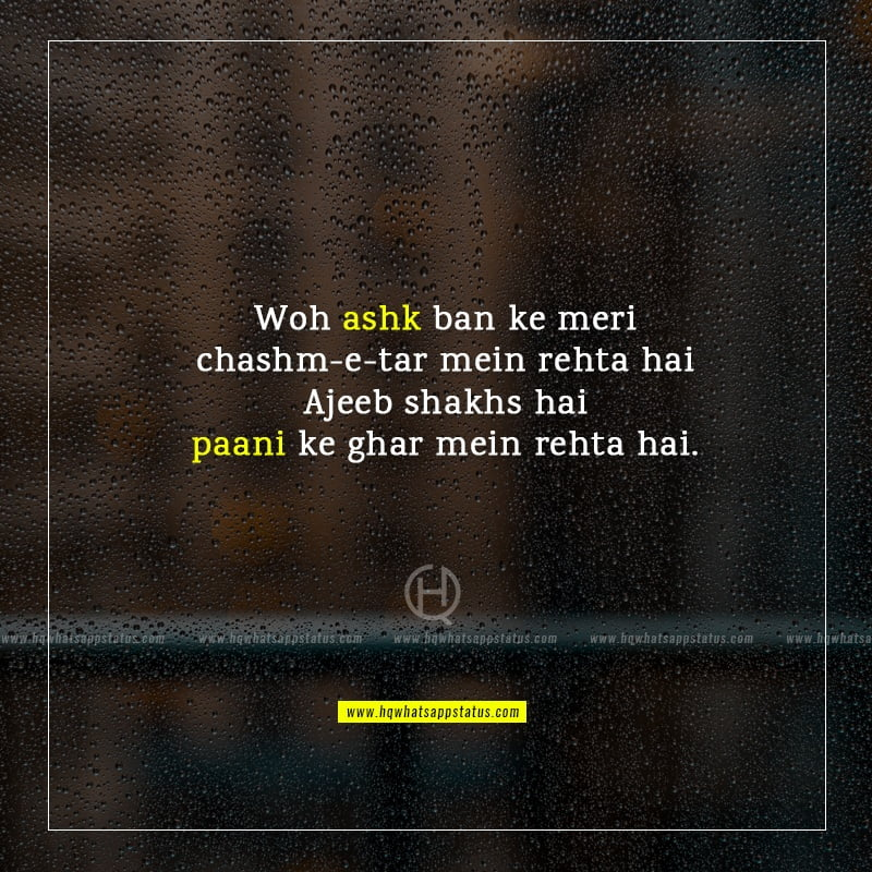 ansoo poetry with images