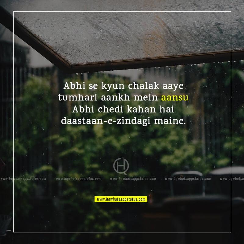 ansoo poetry