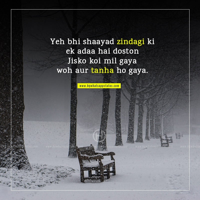 beautiful alone poetry