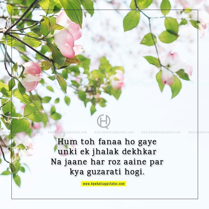 beauty full poetry in urdu