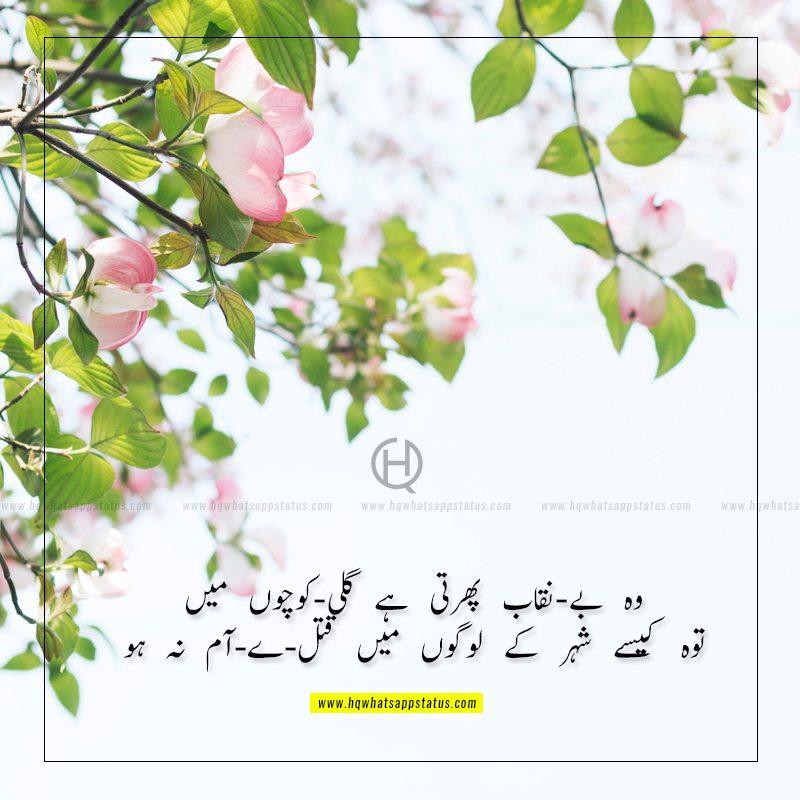 beauty poetry