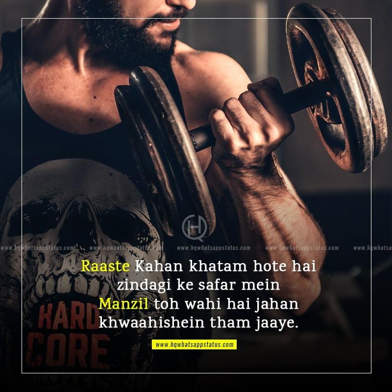 best hindi motivational shayari