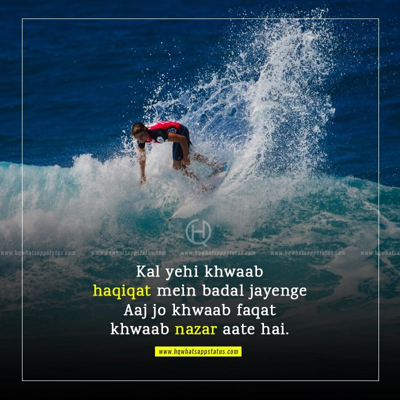 best motivational shayari collection