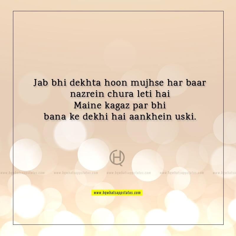 best poetry about eyes in urdu