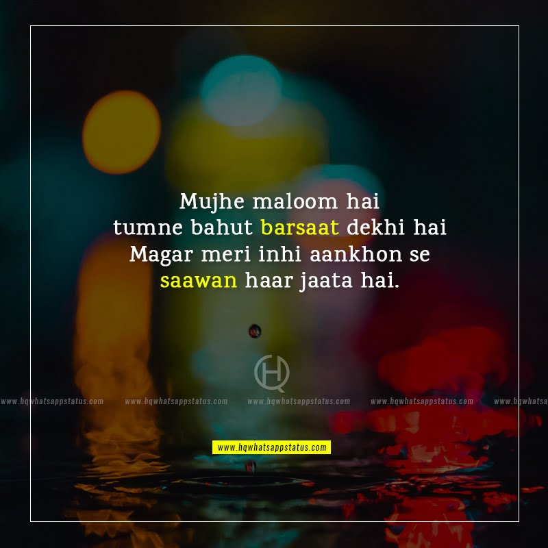 best poetry on ansoo