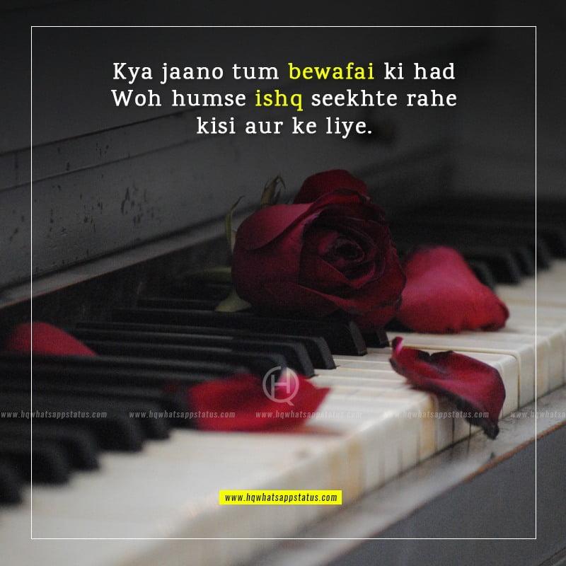 bewafa poetry images