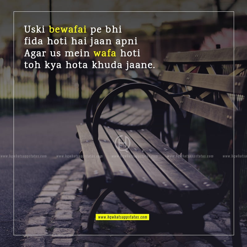 bewafa sad poetry