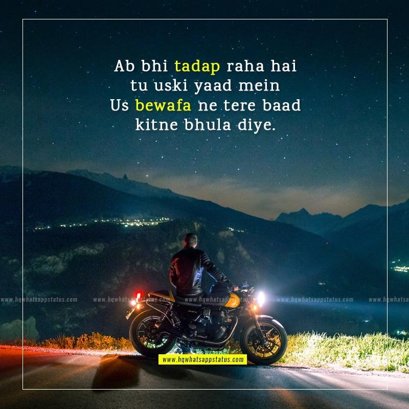bewafa shayari pic urdu
