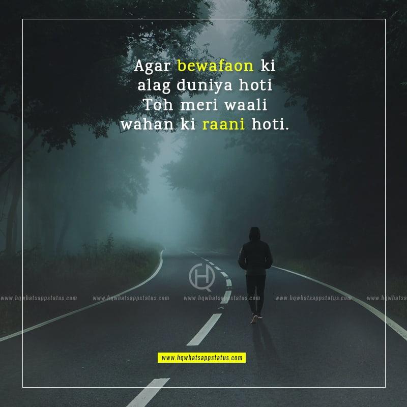 bewafa urdu poetry images