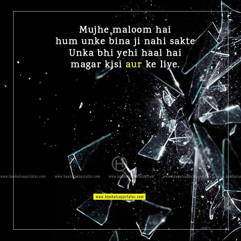 bewafai sad poetry