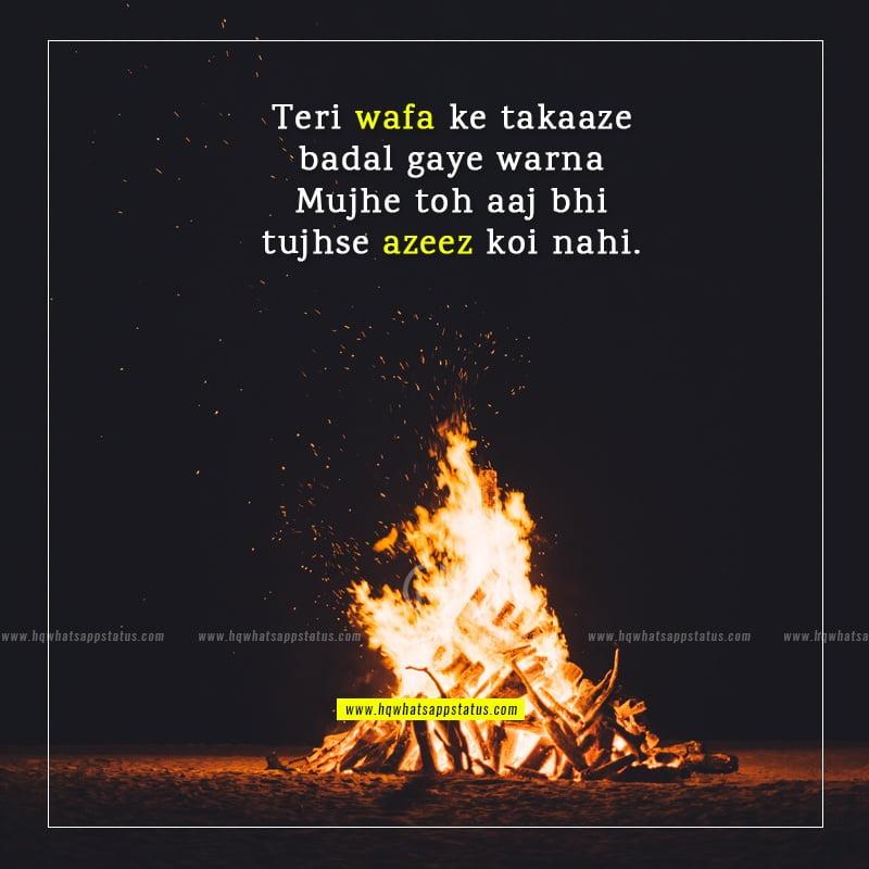 bewfa hindi sayri