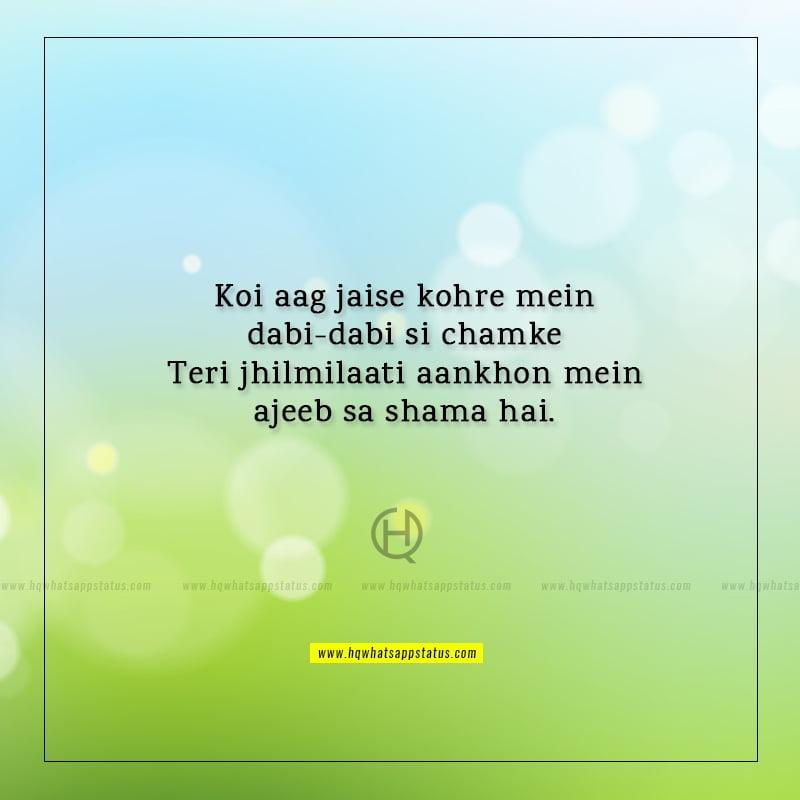chand chehra sitara aankhen poetry