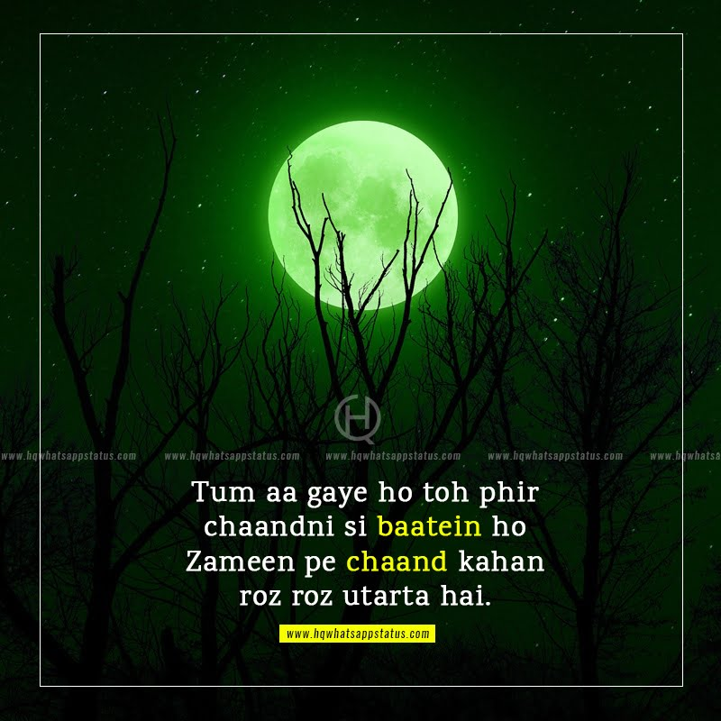chand poetry on facebook