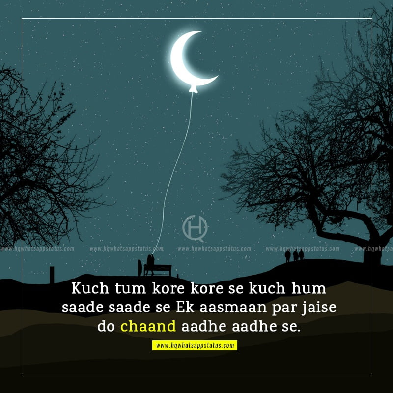 chand sa chehra urdu poetry
