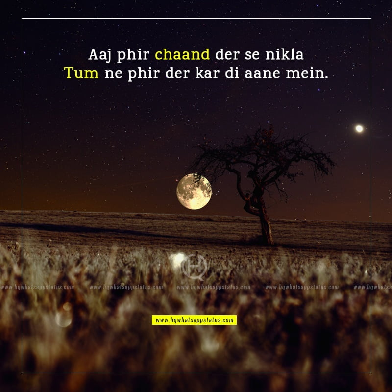 chand shayari 2 line in hindi