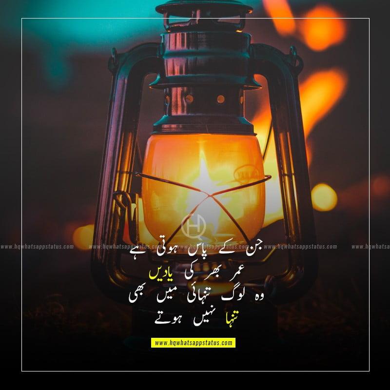 dard e tanhai poetry in urdu