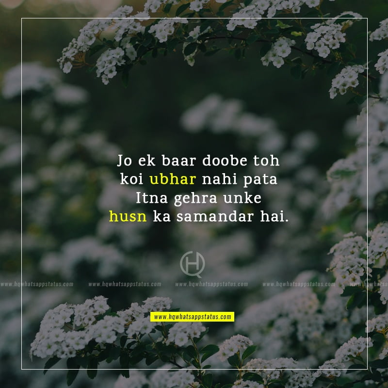 dost ki tareef shayari in urdu