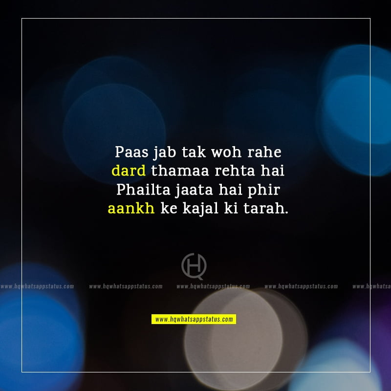 eyes poetry sms