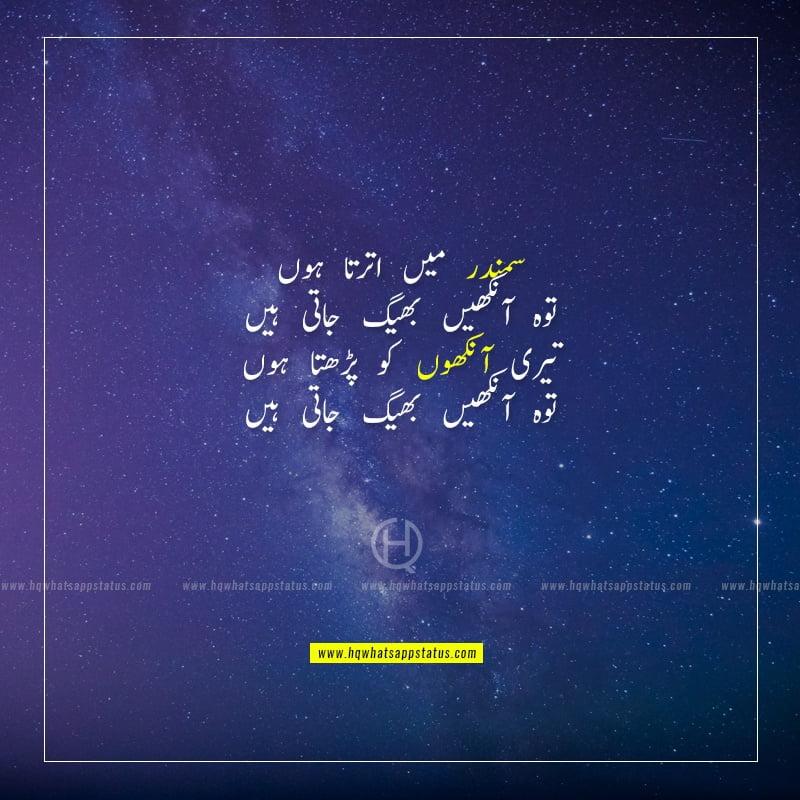ghalib crying poetry