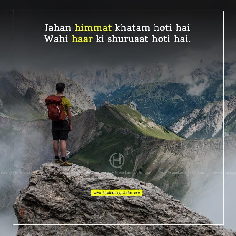 ghalib motivational shayari