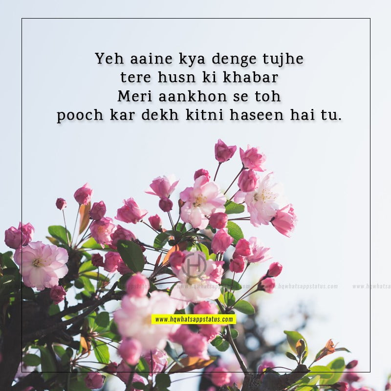 girlfriend ki tareef shayari in hindi