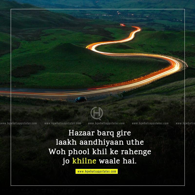 hindi motivational shayari collection