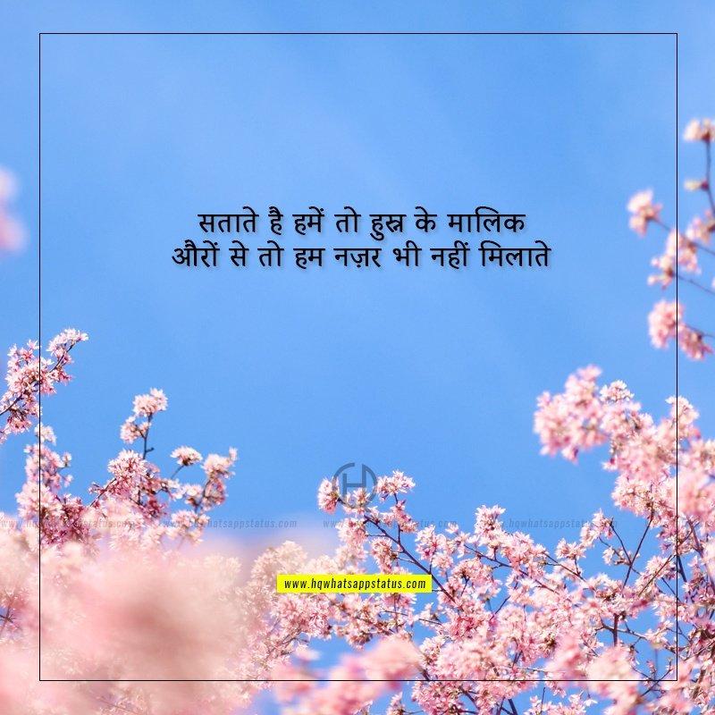 hindi shayari on beauty of girl